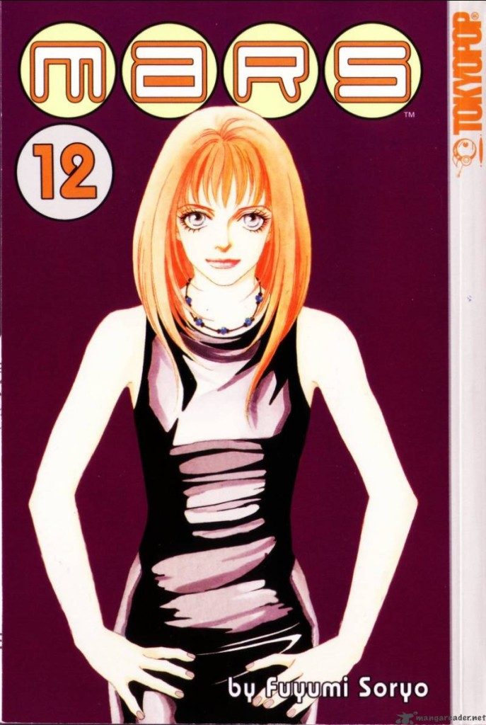 mars-manga-2