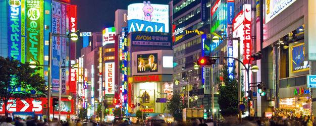 wakacje-tokio